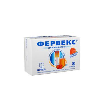 cumpără Fervex p/u adulti gran.sol.orala cu aroma de zmeura N8 în Chișinău