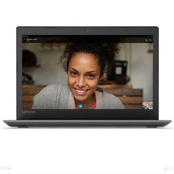 """Lenovo IdeaPad 330-17IKB Platinum Grey 17.3"""" HD+ (Intel® Pentium® 4415U 2xCore 2.3GHz, 4Gb (1x4) DDR4 RAM, 128GB SSD, Intel® HD Graphics 610, w/o DVD, WiFi-AC/BT, 2cell, 0.3MP webcam, RUS, FreeDOS, 2.8kg)"""