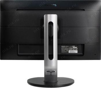 "купить 27.0"" Philips ""271S7QJMB"", Black (IPS, 1920x1080, 5ms, 250cd, LED20M:1, D-Sub+HDMI+DP, Spk, HAS/Pvt) (27.0"" IPS LED, 1920x1080 Full-HD, 0.311mm, 5ms GTG, 250 cd/m², DCR 20 Mln:1 (1000:1), 16.7M Colors, 178°/178° @C/R>10, 30-83 kHz(H)/56-75 Hz(V), DisplayPort + HDMI + Analog D-Sub, Stereo Audio-In, Headphone-Out, Built-in speakers 2Wx2, Built-in PSU, HAS 115mm, Tilt: -5°/+20°, Swivel +/-175°, Pivot, VESA Mount 100x100, Flicker-free technology, LowBlue Mode, Black) в Кишинёве"