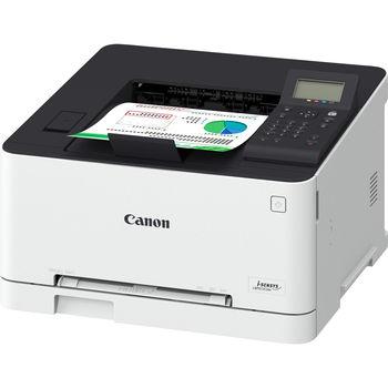 cumpără Imprimantă PRINTER COLOR CANON I-SENSYS LBP-613CDW în Chișinău