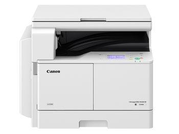 MFP Canon iR2206N, Mono Copier/Net Printer/Scanner, Platen, A3/11ppm, A4/22ppm, print 600x600dpi, scan 300x300dpi, 25–400%, 64-128g/m2, 128Mb,1x250-sheet Cassette+80, 10k pag per month, Set : Drum C-EXV42_66k pag, Not in set - Toner C-EXV42_10200 pag