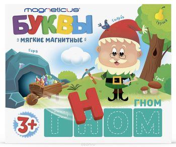 купить Magneticus Мягкие магнитные буквы в Кишинёве