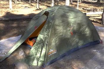 купить Палатка Pinguin Scout в Кишинёве