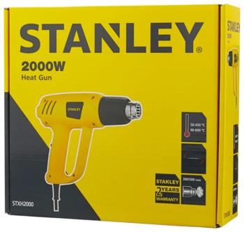 купить Фен строительный Stanley STXH2000 в Кишинёве