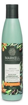 купить Бальзам-кондиционер восстанавливающий Markell Green Collection 250мл в Кишинёве