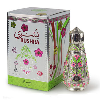 Bushra | Бушра