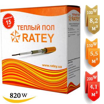 Электрический кабельный теплый пол «Ratey» 820 W + терморегулятор с датчиком в Подарок!