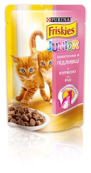 cumpără FRISKIES Junior (cu pui si morcovi, în sos), 100gr în Chișinău