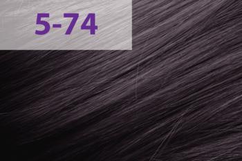 Краска для волос,ACME jNowa Siena CS, 90 мл., 5/74 - коричнево-красный средне коричневый