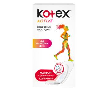 купить Ежедневные прокладки Kotex Activel, 48 шт. в Кишинёве