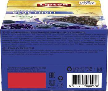 купить Lipton Nirvana Blue Fruit, 20 пак. в Кишинёве