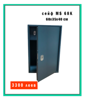 Promes MS 68K