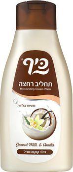 купить Keff  Гель-молочко для купания Кокос/Ваниль (750 мл) 823800 в Кишинёве