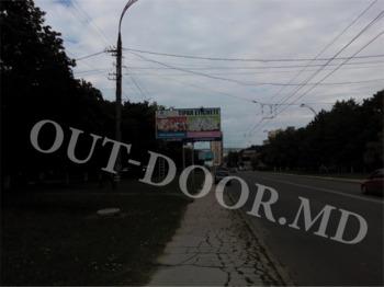 cumpără KBT45019B în Chișinău