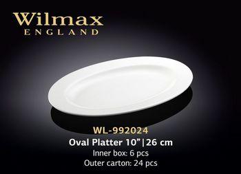 Блюдо WILMAX WL-992024 (овальное 25,5 см)