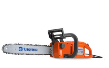 купить Цепная пила электрическая Husqvarna H317 в Кишинёве