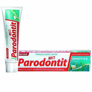 cumpără DENTAL APDT Pasta de dinti în Chișinău