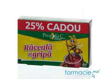 купить Propolis C Raceala si Gripa plicuri N10 в Кишинёве