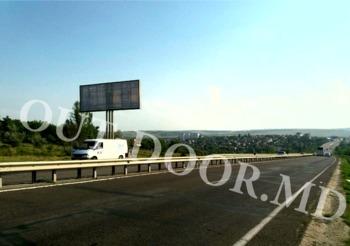купить KTL67108B в Кишинёве