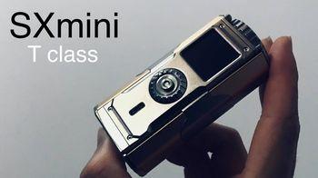 купить Yihi SX Mini T Class 200W в Кишинёве