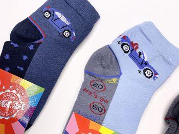 купить KBS носки для мальчиков 10577 в Кишинёве