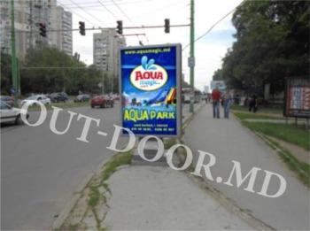 купить KBT24001A в Кишинёве