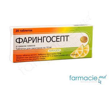 купить Faringosept-L 10 mg comp. de supt 10 mg N20 в Кишинёве