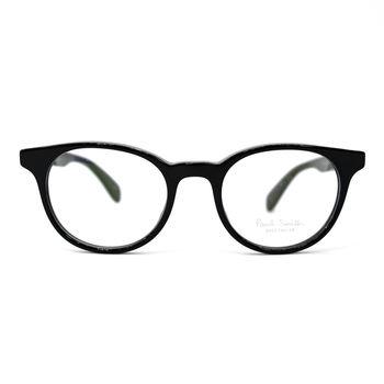 cumpără Paul Smith Rame ochelari bărbaţi 601 lei/lunar în Chișinău