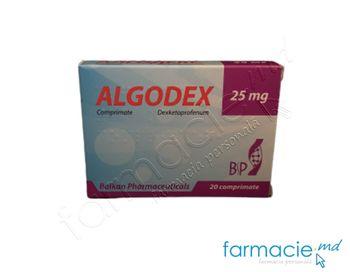 купить Algodex comp.25 mgN20 (Balkan) в Кишинёве