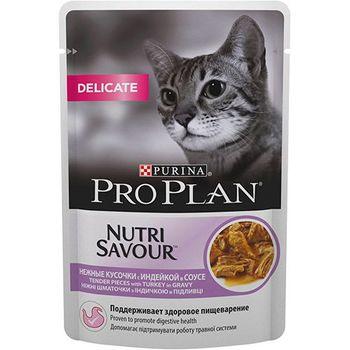 купить Pro Plan с индейкой для кошек с чувствительным пищеварением в Кишинёве
