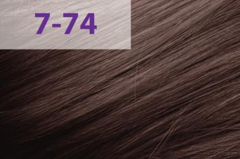 Vopsea p/u păr, ACME jNowa Siena CS, 90 мл., 7/74 - Blond închis maro-roșu
