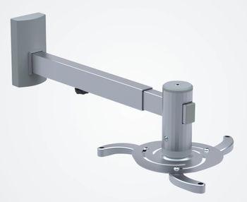 Sunne PRO05 Wall Projector Bracket, Wall to Projector 480-660mm, Tilt -15°~+15°, Swivel 360°, max 10kg, universal mounting pattern, Silver