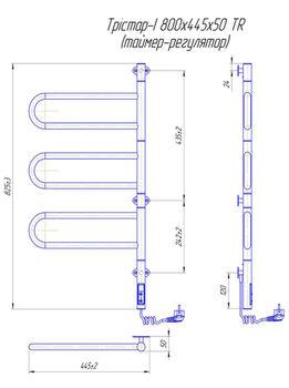 Тристар -I 800х445 TR таймер-регулятор