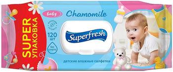 Влажные салфетки для детей SuperFresh, 120 шт.