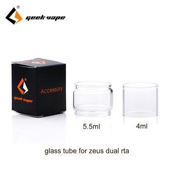 купить Glass Geekvape Zeus Dual/X 5.5 ml в Кишинёве
