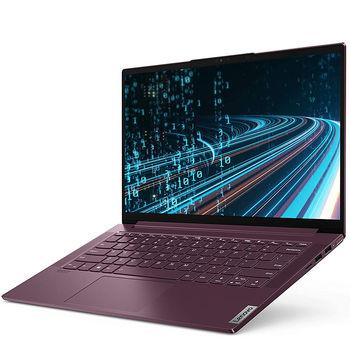 "Laptop 14.0"" Lenovo Yoga Slim 7 14ARE05 Orchid, AMD Ryzen 5 4500U 2.3GHz-4.0GHz/8GB PC4-25600/SSD 512GB/AMD Radeon Graphics/WiFi  802.11ax/ Bluetooth/ HDMI/ Card Reader/ HD Webcam/ Illuminated Keyboard/ 14.0"" IPS FHD (1920x1080) Non-glare/Windows 10 Home RU"