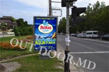 купить KBT24015B в Кишинёве