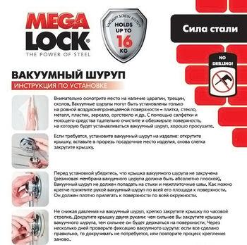 купить Держатель для фена настенный MEGA LOCK  11441 в Кишинёве