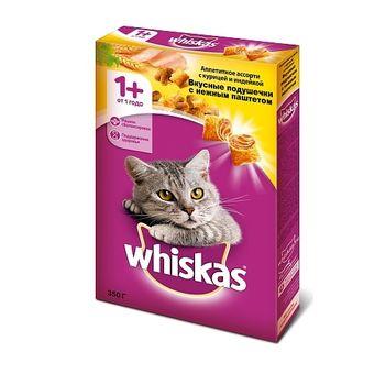купить Whiskas ассорти 1 kg ,с курицей и индейкой в Кишинёве