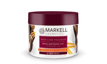 купить Маска для волос 2 в 1 Markell Everyday  290гр в Кишинёве