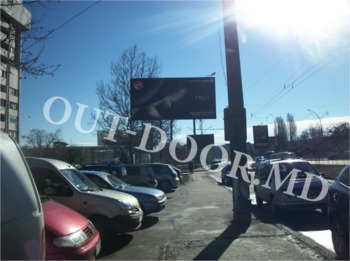купить KBT57118B в Кишинёве