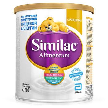 Молочная смесь Similac Alimentum с 0 месяцев, 400г