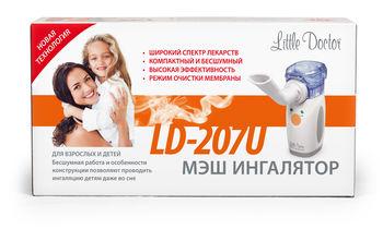 купить Ингалятор LD-207U в Кишинёве