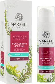 купить Гель-комфорт для лица дневной морские водоросли , EVERYDAY Markell (50мл) в Кишинёве