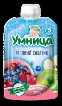 Пюре Умница ягодный салатик 100г с 5месяцев