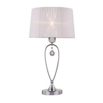 cumpără RLT93224-1A Lampa de masa Bello alba 1l în Chișinău