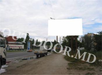 купить KCN95068A в Кишинёве