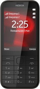 Nokia 225 2 SIM (DUAL) Black