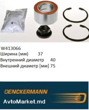 купить Подшипник ступицы передний  MONDEO в Кишинёве