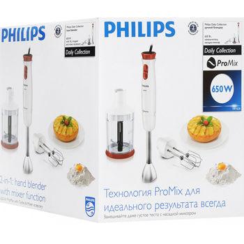 купить Блендер погружной Philips Daily Collection HR1628/00 в Кишинёве